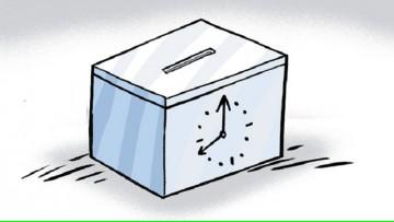 Se suspenden las elecciones de miembros de Directorios Departamentales