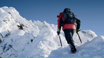 Estamos inscribiendo al curso de Medicina de Montaña