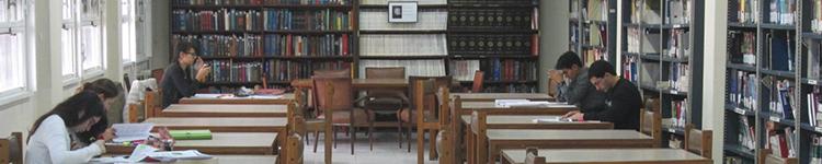 Biblioteca de FCM